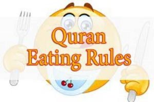 قواعد غذائية فاصلة في القرآن
