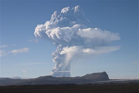شماتة بركان ايسلاند
