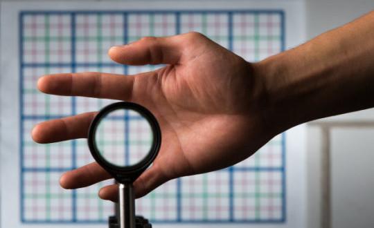 زوايا جديدة للإخفاء البصري لأشياء من الحياة اليومية