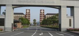دليل طلاب الثانوية العامة وخريجي الجامعات لإكمال دراستهم في اليابان