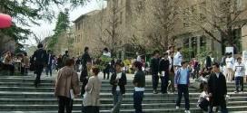 دليل طلاب الثانوية العامة وخريجي الجامعات لإكمال دراستهم في اليابان (الجزء الثاني)