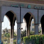 جامعة_الأزهر