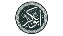 Abu_bakr