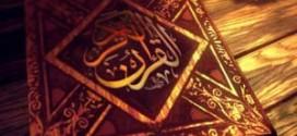 بلاغة القصة القرآنية