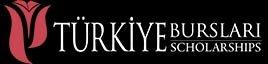 منح دراسية مجانية في تركيا لعام 2018